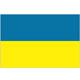 乌克兰(U20)队