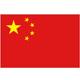 中国(U22)队