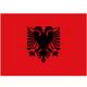 阿尔巴尼亚(u21)