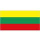 立陶宛(u21)